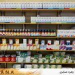 بازارچه گیاهان دارویی