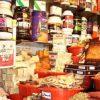 فروش پودرچاقی و محصولات وارداتی در عطاری های سنتی
