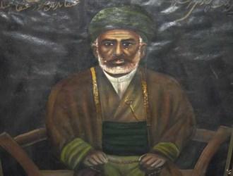 سید محمد الیاسی طبیب الحکما