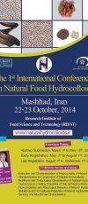 اولین کنفرانس بین المللی صمغ های بومی و کاربرد آن در صنعت غذا