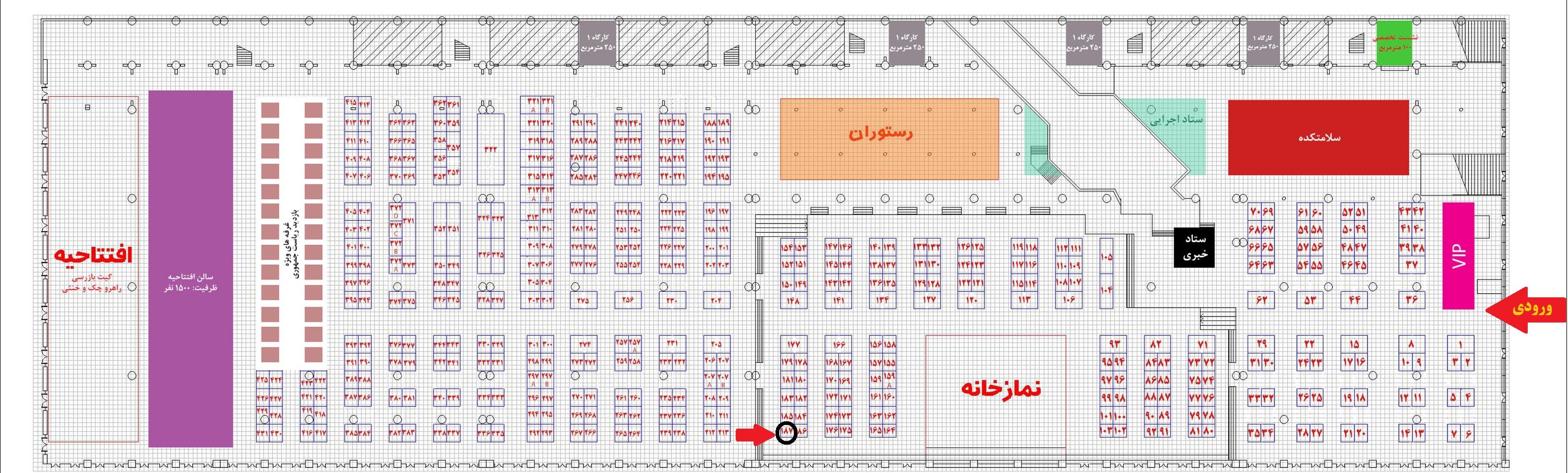 نقشه دومین جشنواره و نمایشگاه گیاهان دارویی