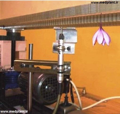 دستگاه جداسازی کلاله زعفران 1