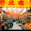 Traditional Chinese herb market in Hong Kong.