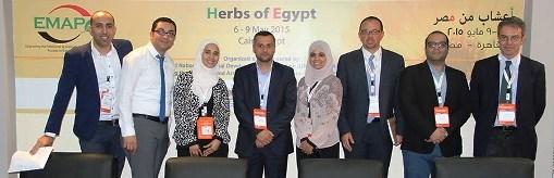 پروژه گیاهان دارویی و معطر مصر 2