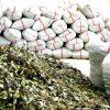 انبار بسته بندی صادرات