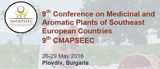 کنفرانس گیاهان دارویی کشورهای جنوب شرق اروپا