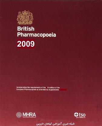 فارماکوپه انگلستان