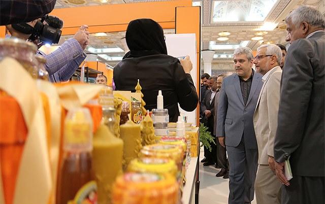 سومین جشنواره و نمایشگاه ملی گیاهان دارویی، فرآوردههای طبیعی و طب سنتی ایران
