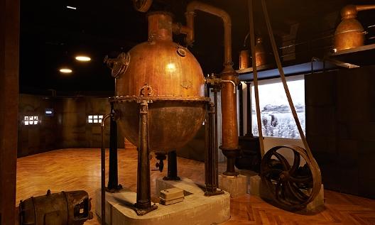 موزه گیاهان دارویی و طب سنتی