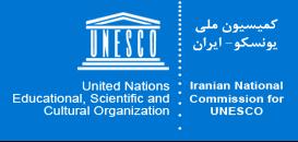 کرسی تاریخ طب سنتی ایران در یونسکو